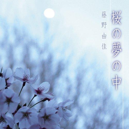 jk_sakura