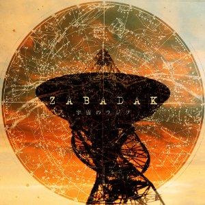 ZABADAK「宇宙のラジヲ」