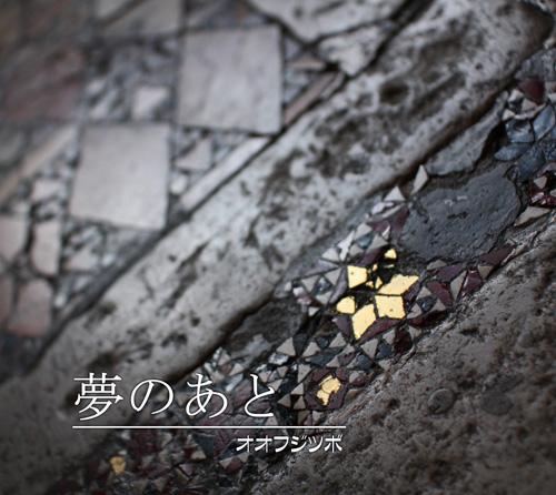 disco_yumenoato