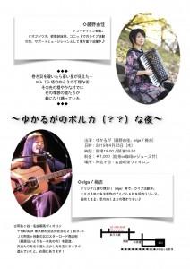 2015.4.23.flyer