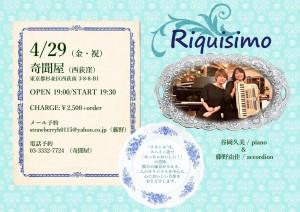 riquisimo20160429_01