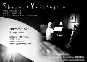 shezoo+藤野由佳 @ Strings(吉祥寺)