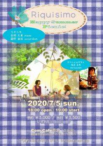Riquisimo(4/11振替公演) @ Com.Cafe 音倉(下北沢)