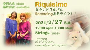 Riquisimo @ Strings(吉祥寺)