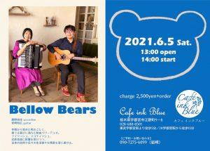 Bellow Bears @ Cafe ink Blue(宇都宮)